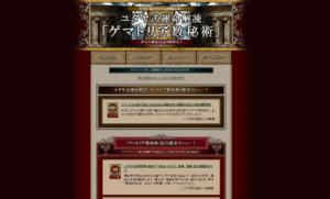 ウーマンエキサイト占いに在籍する斉藤啓一のアイキャッチ画像