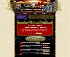 ウーマンエキサイト占いに在籍するHIRAKAWAのアイキャッチ画像